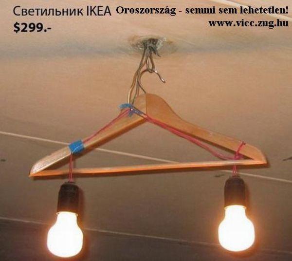 Rusk(I)KEA