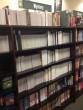 Így aztán nem lesz könnyű megtalálni egy-egy könyvet