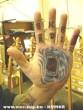 Kéztetkó - tattoo