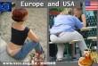 Mi a külömbség az USA és EU között?