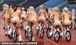 Kerékpáros lányok