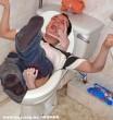 Megeszi a WC