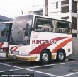 Mini buszok