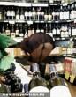 A bukés borok kedvelõinek