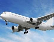 Különös légitársaság